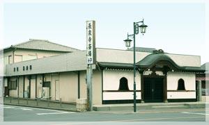 長泉寺(埼玉県入間市)