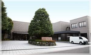 所沢市斎場(埼玉県所沢市)